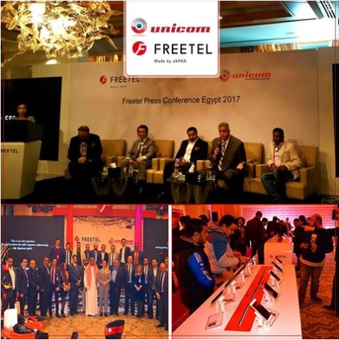 Freetel to enter into Egypt with Unicom Group