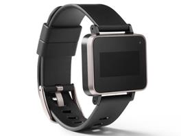 Google-Health-Band
