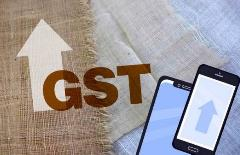 GST hike in India