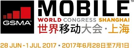 Mobile World Congress (MWC) Shanghai