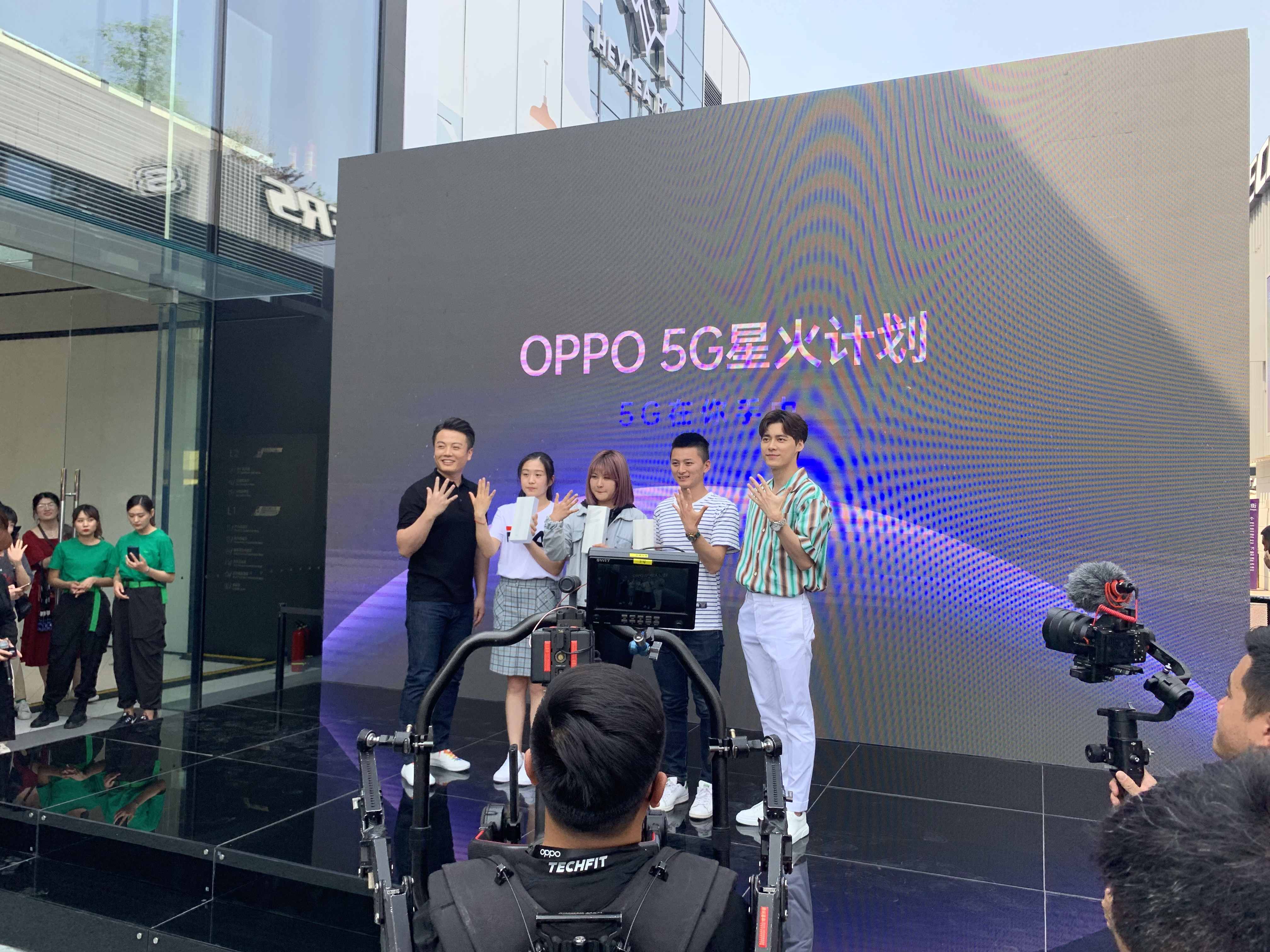 OPPO 5G Spotlight Event