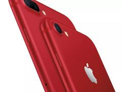 Red iPhone 7 series